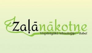 zala nakotneyh-03
